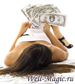 Как привлечь деньги в дом? Приметы на деньги