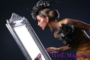 7 примет о зеркалах