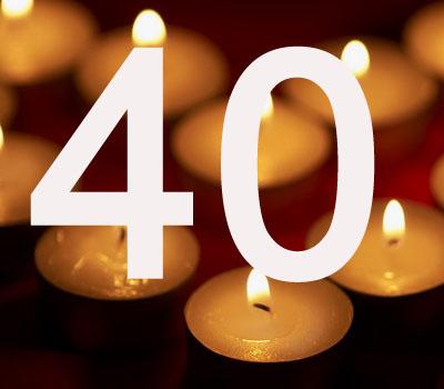 магия числа сорок