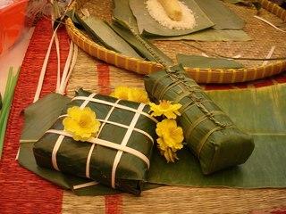 Вьетнамский пирог